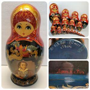 Vintage 20 Piece Russian Nesting Dolls Set Pushkin Fairy Tales Signed