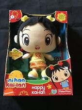 Ni Hao Kai Lan Plush Doll Happy 2009 Fisher Price  NIB