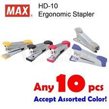 lot of 10pcs MAX HD-10 Ergonomic Stapler (MADE IN JAPAN)