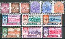 Muscat Oman 1970 ** Mi.111/22 Burgen Forts Castles Definitives Freimarken