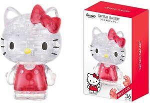 Hanayama Crystal Gallery 3D Puzzle Sanrio Hello kitty Cat 36 pieces New Japan