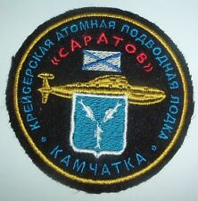 RUSSIAN PATCHES-NAVY NUCLEAR SUBMARINE 'SARATOV' PACIFIC FLEET WOVEN/EMBROIDERED
