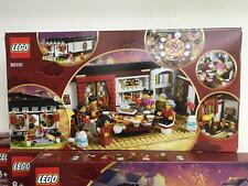 US SELLER-FREE USPS PRIORITY  LEGO 80101 CHINESE NEW YEAR EVE FAMILY DINNER 2019
