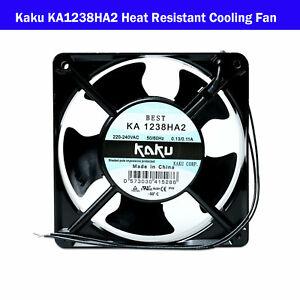 Kaku KA1238HA2 All-metal Heat Resistant Cooling Fan Axial Flow Waterproof AC220V