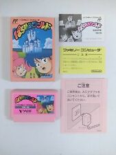 Parallel World -- Boxed. Famicom, NES. Japan game. Work fully. 10766