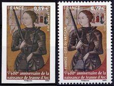 VARIETE N°4582a JEANNE D'ARC NON EMIS 0,89€ AU LIEU DE 0,77€ AVEC TAILLE DOUCE**
