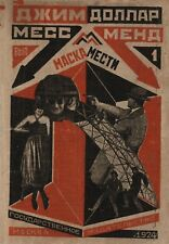 A Yankee in Petrograd I, 1924, Alexander Rodchenko Vintage Constructivism Poster