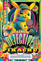 SDCC 2019 Exclusive Mondo Detective Pikachu Screenprinted Poster Sold out