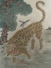 Korean Minhwa of Tiger w/ Bird flying over Ink & Watercolor on silk ca. 19th c.