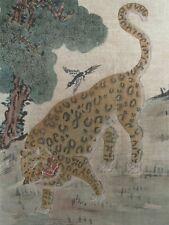 Korean Minhwa of Tiger w/ Bird flying over Ink & Watercolor onsilk ca. 19th c.