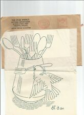 1957 Laura Wheeler #676 Birds in the Kitchen Series transfers for Towels SCARCE