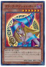 15AY-JPA04 - Yugioh - Japanese - Dark Magician Girl - Ultra