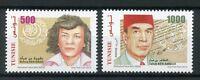 Tunisia 2016 MNH Famous People Bchira Ben Mrad Tahar Ben Ammar 2v Set Stamps