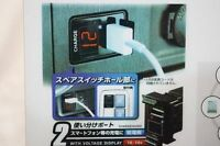 1PC TOYOTA HILUX VIGO FORTUNER USB CHARGE WITH VOLTAGE DISPLAY EASY INSTALL