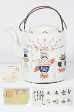 LATE 19th ANTIQUE CHINESE CHINA TEA POT PORCELAIN WITH CALLIGRAPHY QING DYNASTY