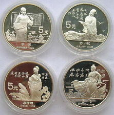China 1988 History Personage Set of 4 Silver Coin,Proof