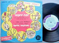 "Jewish Festival YAFFA YARKONI Hed-Arzi orch 10"" LP AN 11-71 Yafa / Jafa Yarqoni"