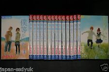 JAPAN Yuki Obata manga: We Were There / Bokura ga Ita vol.1~16 Complete set