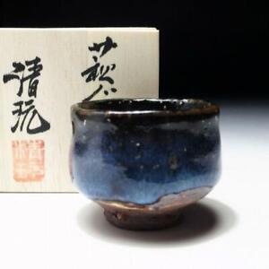 $ZK45 Japanese Sake cup, Hagi ware, Famous Potter, Seigan Yamane, BLUE