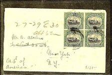 NORTH BORNEO (P1106B)  1934 3C TRAIN BL OF 4 VIA HONG KONG B/S TO USA