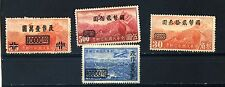 CHINA 1948 AIR POST STAMPS SURCHARGED