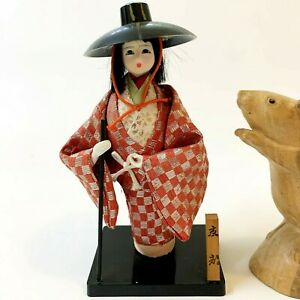 Japanese Male Costume Doll Figurine 18cm Tall, Wearing Kimono