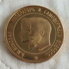 Russia 1896 Nicola II Rublo d'Oro Proof Pattern