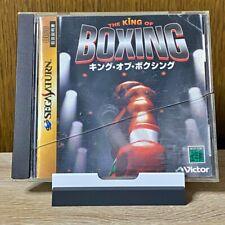 The King Of Boxing Sega Saturn SS Video Game T-6001G 1995 JAPAN