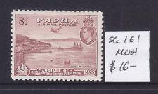 PAPUA: 1938   8d  JUBILEE  AIRMAIL  SG: 161   MUH