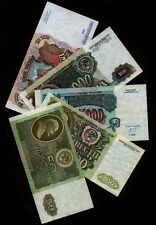 Lot 5 pcs notes RUSSIA banknotes 50 200 1000 5000 10000 rubles 1992 year
