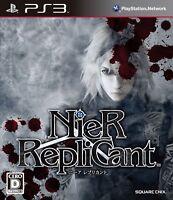 NieR Replicant [Japan Import]