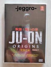 Japanese Drama DVD Ju-On: Origins 2020 ENG SUB All Region FREE SHIPPING