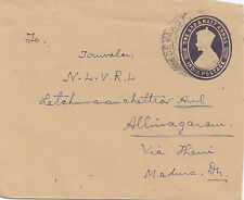 (13721) India Postal Stationery Cover - 6 May 1948