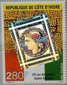 IVORY COAST ELFENBEINKÜSTE 1999 1218 150th Ann French Stamps Hologram MNH
