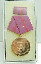 DDR ZV Zivilverteidigung Medaille f. treue Pflichterfüllung Bronze OVP