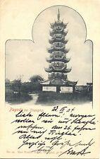 Shanghai, Pagode bei Shanghai, 1904 nach Hagenow versandt