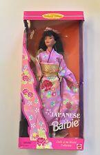 Vintage 1996 Mattel DOTW Japanese Barbie Doll 2nd Edition 14163 Sealed NIB NRFB