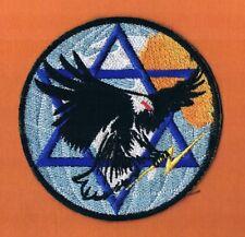 """ISRAEL IDF IAF F-15I THUNDER """"RA'AM"""" IN HEBREW  GENERIC PATCH"""