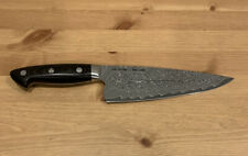 NEW IN BOX ZWILLING KRAMER - EUROLINE DAMASCUS COLLECTION 8-INCH CHEF'S KNIFE