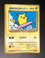 Pokemon Japanese 1997 CoroCoro Surfing Pikachu Promo #025