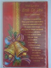 With Love to Both Of You This Christmas Christmas Card Approx. Size 23 x 15.5 cm