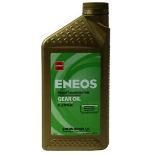 Gear Oil-Eneos Transfer Case Fluid Transfer Case Fluid WD Express 973 99003 186