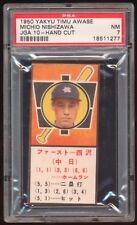 1950 Japanese Baseball Yakyu Timu Awase Michio Nishizawa HOF PSA 7