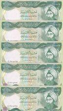 IRAQ 10000 DINAR 2003 P-95a LOT X5 UNC NOTES */*