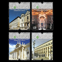 "Portugal 2014 - UNESCO World Heritage ""Coimbra University"" - Sc 3644/7 MNH"