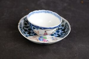 Beautiful Chinese porcelain cup & saucer famille rose mandarin 19thC palace scen