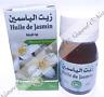 Huile de jasmin (Macérât) 100% Naturelle 30ml Jasmine Oil, Aceite de Jazmín
