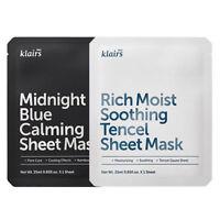 Klairs Sheet Mask (2Types, 2pcs) / Free Gift / Korean Cosmetics