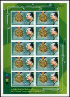Thailand 2009 König Bhumibol Aduljadeh 2854 B Ungezähnt Kleinbogen MNH
