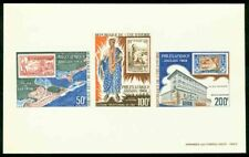 Ivory Coast 1969 PHILEXAFRIQUE collective deluxe sheet